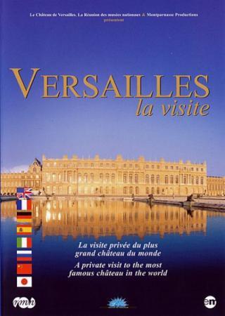 Визит в Версаль / Versailles la visite (1999) DVDRip