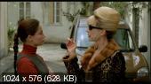 ���������� / Absolument fabuleux (2001)