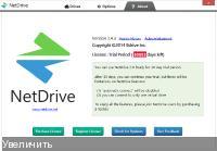 NetDrive 2.4.3