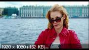 Любит не любит (2014) HDTV (1080i)