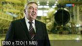 'Ангара': В Космос По-Русски (2015) HDTVRip 720p