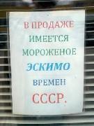 Смешные надписи и маразмы (21.03.15)