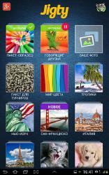 Пазлы Jigty v 2.7 (2015/RUS/Android)