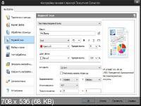 Universal Document Converter 6.7.1611.5140 - конвертер документов