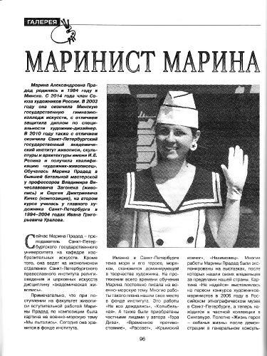 http://i67.fastpic.ru/thumb/2015/0326/2f/23f68df7dbaf5eaf4bdc10fe9899ef2f.jpeg