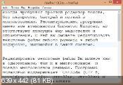 AkelPad 4.9.3