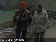 Пришельцы (1992) DVDRip