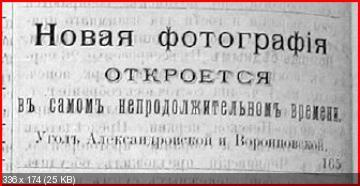 http://i67.fastpic.ru/thumb/2015/0329/9e/28d1a705f9d7a4b48b69572c52c6769e.jpeg