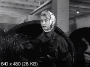 Мой младший брат (1962) DVDRip