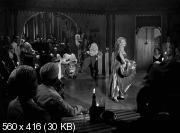 Любовь на Тринидаде (Афера в Тринидаде) (1952) DVDRip