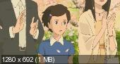 ��������� ����� / Omoide no Marnie / When Marnie Was There (2014) BDRip | VO