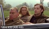 Плохой сын / Un mauvais fils (1980) DVDRip | VO