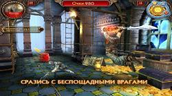 Running Shadow/������� ���� *Mod* v 1.21 (2015/RUS/Android)