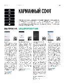 ����� �4 [195] (������) (2015) PDF