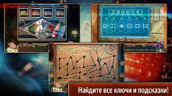 Грани возможного: Избранный v 1.0 (2015/RUS/Android)