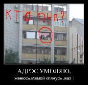 Демотиваторы '220V' 06.04.15