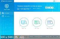 360 Total Security Essential 6.0.0.1022 [Multi/Ru]