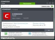 Comodo Firewall 8.2.0.4508 Final [ML/Rus]