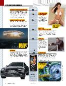 Maxim №9 Россия (Сентябрь) (2015) PDF