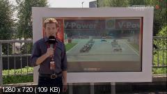 ������� 1: 11/20. ����-��� �������. ����� (Intro+Live) [SkySportsF1/������2] [23.08] (2015) HDTVRip 720p   50 fps