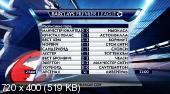 Футбол. Чемпионат Англии 2014-15. Английский акцент. 03-й тур [24.08] (2015) IPTVRip