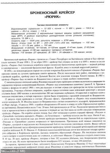 http://i67.fastpic.ru/thumb/2015/0903/98/cb322b4c59505836e560084b625f8398.jpeg