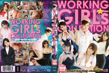 Red Hot Fetish Collection Working Girls Collection 4hrs 16Girls (2015) DVDRip