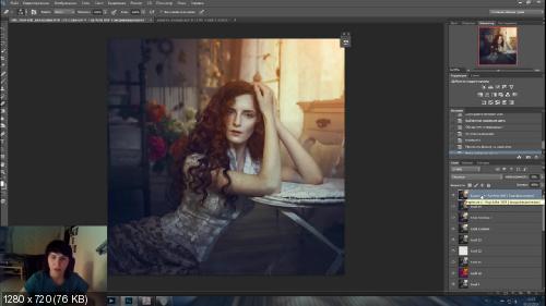 Запись мк по обработке фото от Маргариты Каревой