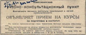 http://i67.fastpic.ru/thumb/2015/0917/15/36a9df54471e49458fbfcf32ae23b715.jpeg