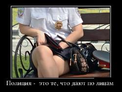 Подборка лучших демотиваторов №191