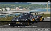 Project CARS (2015) PC | Repack �� R.G. Enginegames