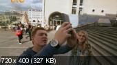 Руссо туристо (Брюсель) [27.09] (2015) SATRip