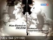 http://i67.fastpic.ru/thumb/2015/1002/95/9d2e2d274bc413df612a8e47688ba095.jpeg