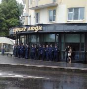 Фотоподборка '220V' 03.10.15