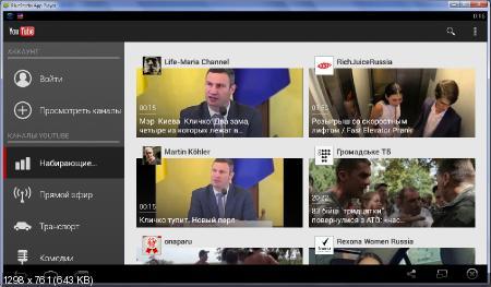 BlueStacks HD App Player Pro v.2.0.2.5623 Mod + Root + SDCard