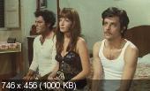 ����� ��������: ��� ������ � ������� (1970)
