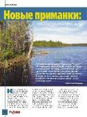 http://i67.fastpic.ru/thumb/2015/1018/4e/5bd77e98366e2dc0804ce9b6bc3a854e.jpeg