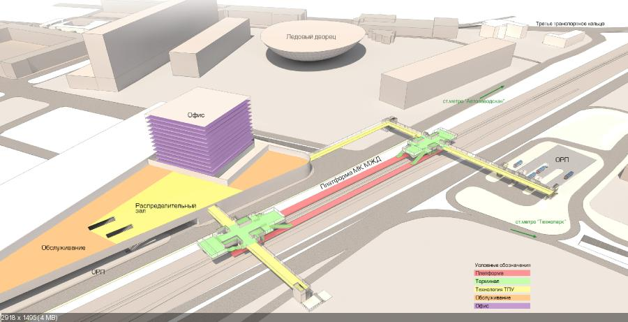 Мцк схема станций на карте метро автозаводская