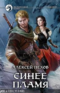 http://i67.fastpic.ru/thumb/2015/1019/fe/4845898cbad588e9eb556ed1c52c9ffe.jpeg