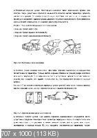 А. Громаковский, Г. Бранихин - Покраска автомобиля и кузовные работы (2009)