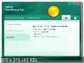 Kaspersky virus removal tool 15.0.19.0 dc 05.11.2015 portable