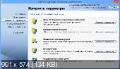 Symantec Endpoint Protection 12.1.6608.6300 MP3 Final + Clients