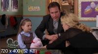 ������ ������� / Raising Helen (2004) HDTVRip