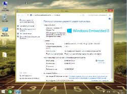 Windows Embedded 8.1 4in1 x86/x64 KottoSOFT v.109 (2015/RUS)