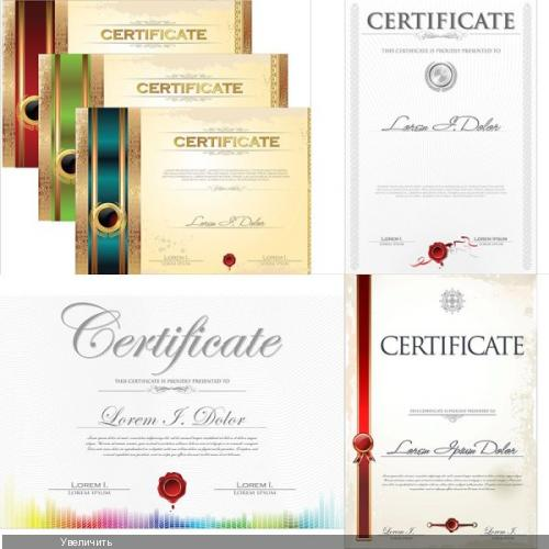 Vector - Сертификаты и дипломы (EPS)