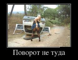 Подборка лучших демотиваторов №209
