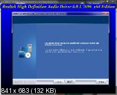 Realtek High Definition Audio Drivers 6.0.1.7696 Vista/7/8.x/10 WHQL