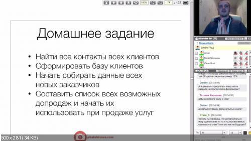 Дмитрий Байрачный - Фотографируй и Богатей