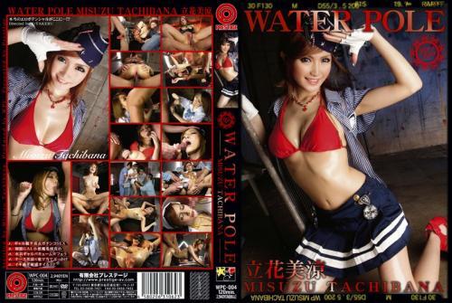 Tachibana Misuzu WATER POLE 04 (2011) DVDRip