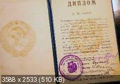 http://i67.fastpic.ru/thumb/2015/1223/4f/e373a6de444ef4bf37b43ec036c8b24f.jpeg